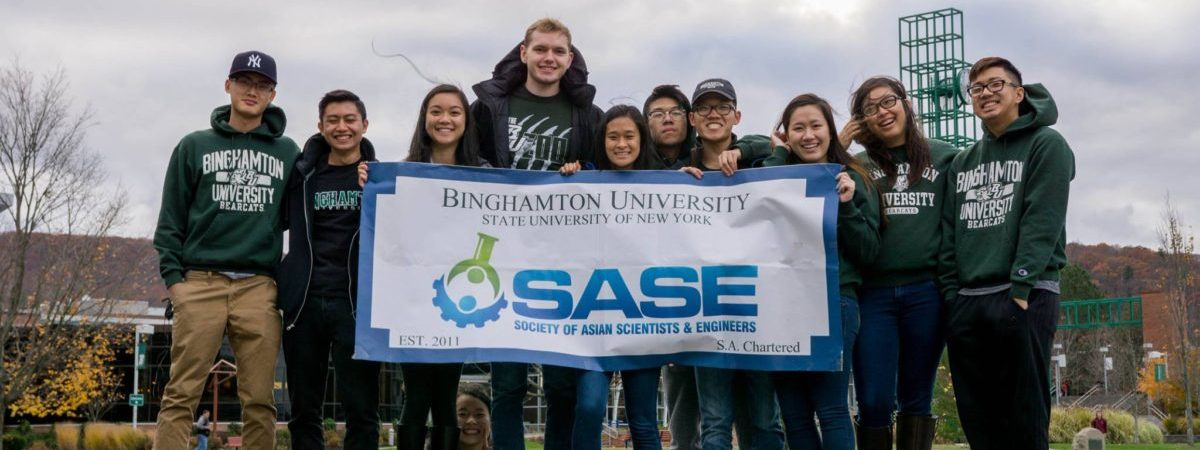 Meet the SASE E-Board! :)